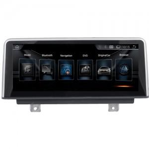 Navigatore compatibile con BMW X1 F48 dal 2016
