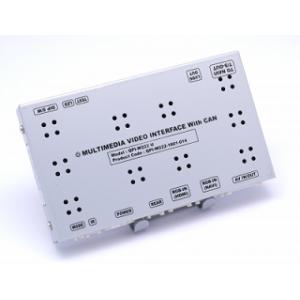 Interfaccia video per MERCEDES con NTG5